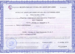 license-en-2013