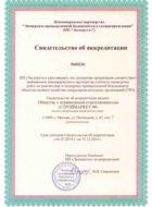 license-gas-02